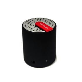 ECM-BS00- My- Life- Bluetooth -Speaker
