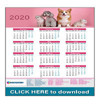 Free-Printable- A4- 2020- Calendars